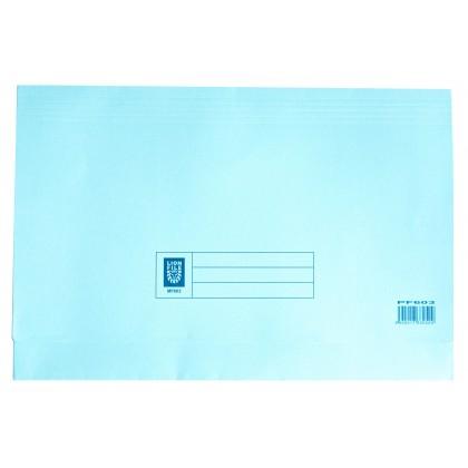 LION FILE Pocket File Blue
